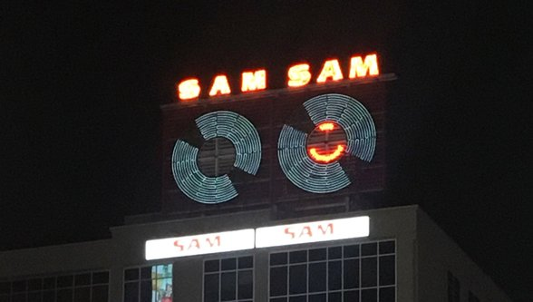 Sam-the-record-man-sign.JPG